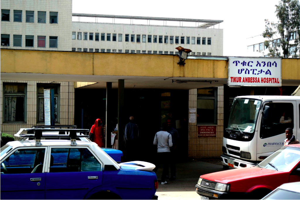 The Black Lion Hospital in Addis Ababa, Ethiopia